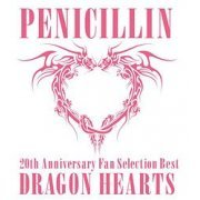 20th Anniversary Fan Selection Best Album Dragon Hearts [CD+DVD Limited Edition Type B] (Japan)