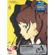 Persona 4 6 [Blu-ray+CD Limited Edition] (Japan)