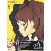 Persona 4 6 [DVD+CD Limited Edition] (Japan)