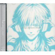 Shape.Memory.Music - Dramatical Murder Soundtrack (Japan)