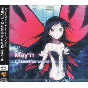 Chase The World (Accel World Intro Theme) (Japan)
