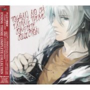 Togainu No Chi Outro Theme Collection (Japan)
