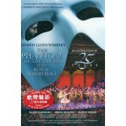 The Phantom of the Opera: At the Royal Albert Hall 25th Anniversary (Hong Kong)