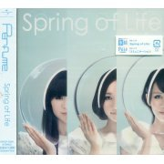 Spring Of Life (Japan)
