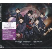 Neverland [CD+DVD Limited Edition] (Japan)