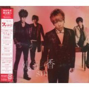 Nokoriga [CD+DVD Limited Edition Type A] (Japan)