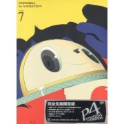 Persona 4 7 [DVD+CD Limited Edition] (Japan)