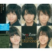 Lady Diamond [CD+DVD Limited Edition Type A] (Japan)