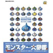 Dragon Quest 25th Anniversary Monster Illustration Book (Japan)