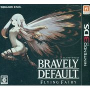 Bravely Default: Flying Fairy (Japan)