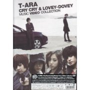 Cry Cry & Lovey-Dovey Music Video Collection [Limited Edition] (Japan)