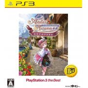 Atelier Rorona: The Alchemist of Arland [Playstation3 the Best Version] (Japan)