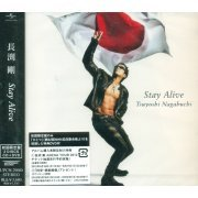 Stay Alive [CD+DVD Limited Edition] (Japan)