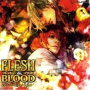 Lebeau Sound Collection Drama CD: Flesh & Blood 14 (Japan)