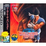 World Heroes Perfect (Japan)
