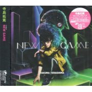 New Game [CD+DVD] (Japan)
