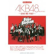 AKB48 Give Me Five Band Score Book (Japan)