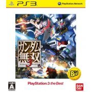 Gundam Musou 3 (PlayStation3 the Best Version) (Japan)