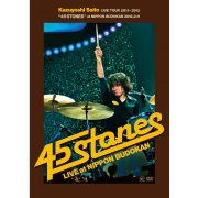 Live Tour 2011-2012 45 Stones At Nippon Budokan 2012.2.11 (Japan)