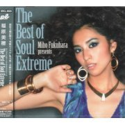The Best Of Soul Extreme (Japan)