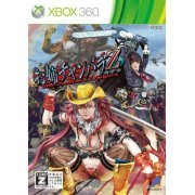 Onechanbara Z: Kagura preowned (Japan)
