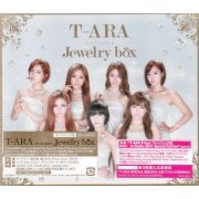 Jewelry Box [CD+DVD Limited Edition] (Japan)