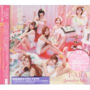 Jewelry Box Pearl Edition (Japan)