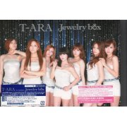 Jewelry Box Sapphire Edition [CD+DVD Limited Edition] (Japan)