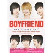 We Are Boyfriend [CD+DVD Limited Edition] (Japan)