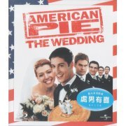 American Pie - The Wedding (Hong Kong)