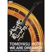 We Are Dreamer - 50th Birthday Special Celebration Gig (Japan)