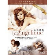 Classic Romance Epic 5 Disc Collection- Angelique (Hong Kong)