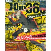 Famitsu Xbox 360 [September 2012] (w/ Monster Hunter Frontier DLC Code) (Japan)