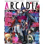 Arcadia Magazine [September 2012] (Japan)