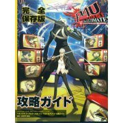 Persona 4 The Ultimate Capture Guide (Japan)