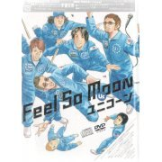 Feel So Moon [CD+DVD Limited Edition] (Japan)