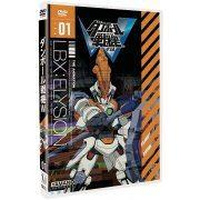 Danboru Senki W / Little Battlers Experience W Vol.1 (Japan)