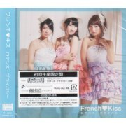 Romance Privacy [CD+DVD Limited Edition Jacket Type A] (Japan)
