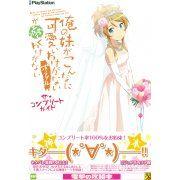 Ore no Imouto ga Konna ni Kawaii Iwake Ganai: Portable ga Tsudzuku Wake Ganai The Complete Guide (Japan)
