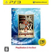 Shin Sangoku Musou 5 Empires (PlayStation3 the Best) [New Price Version] (Japan)
