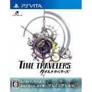 Time Travelers (Japan)