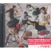 Otome Senso [CD+DVD Limited Edition Type A] (Japan)