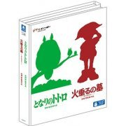 My Neighbor Totoro / Tonari No Totoro & Grave Of The Fireflies / Hotaru No Haka Special Set [Limited Edition] (Japan)