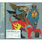 Asian Kung-fu Generation Presents Nano-mugen Compilation 2012 (Japan)