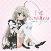 Zutto Be With You (Haiyore Nyaruko-san ED) (Japan)
