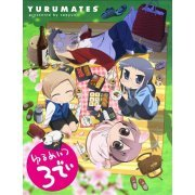 Yurumates 3D (Japan)