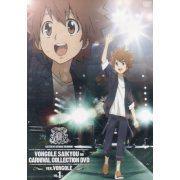 Reborn / Katekyo Hitman Reborn Vongola Saikyo No Carnevale Collection DVD Ver. Vongola Vol.1 (Japan)