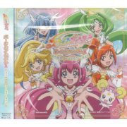 Smile Precure Vocal Album 1 (Japan)