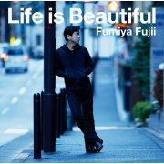 Life Is Beautiful (Japan)