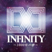 Infinity - 1000 Nen No Yume (Animelo Summer Live 2012 - Infinity - Theme Song) [CD+DVD] (Japan)